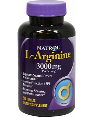 L-arginine side effects